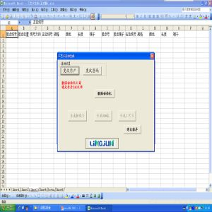 자동적인 배선 하네스 CAD 그림 변환 소프트웨어