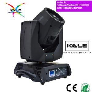 高品質のSharpy 230Wの移動ヘッド段階のディスコ棒照明