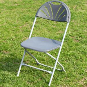 Event Rentals를 위한 플라스틱 Metal Folding Chair