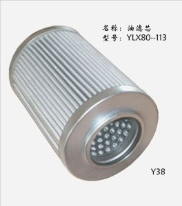 SUS304ステンレス鋼の燃料のこし器