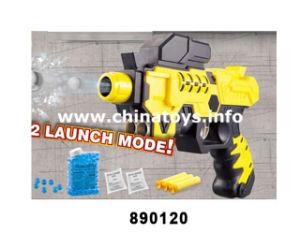 新しい水弾丸銃のエヴァの柔らかい弾丸銃のおもちゃ(1035801)