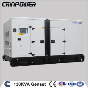 130 ква бесшумный генератора