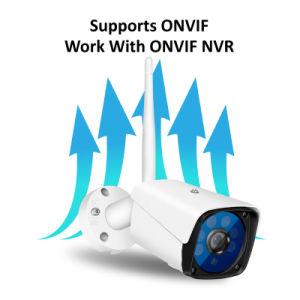 720p 960p 1080P drahtlose Gewehrkugel IRwasserdichte CCTV-Kamera
