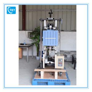 実験室の真空の熱い出版物の珪華の環状炉