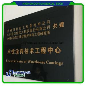 Revestimentos de parede do prédio de emulsão de polímero acrílico à base de água