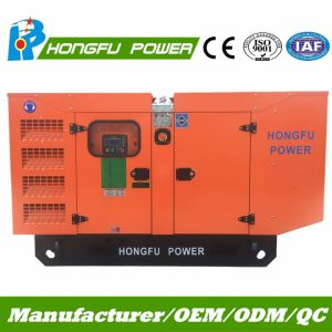 520kw 650kVA Cumminsの発電機のHongfuの極度の無声か防音のディーゼルブランド