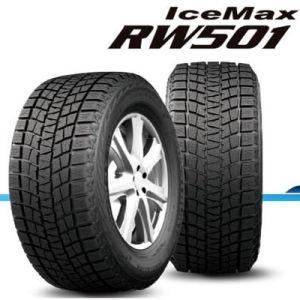 Todo el taxi de la polimerización en cadena del neumático de coche de Passanger del invierno del verano de la estación cansa los neumáticos de SUV