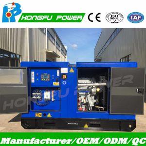 Yto 디젤 엔진 70kVA 대역에 의해 강화되는 침묵하거나 열려있는 유형 Generartor
