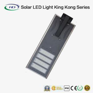 70W solar integrada Jardim Luz com controle remoto (King Kong Série)