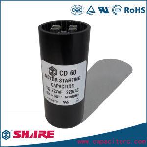 Los motores eléctricos monofásico condensadores Inicio máquinas para  refrigerante. c797c13c58fe