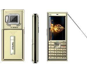 De Mobiele Telefoon van TV (SE-V1)