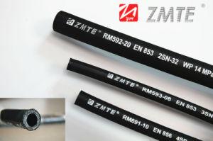 SAE100 R2at 2 Falte-Stahldraht-umsponnener Druck-Gummi-Schlauch