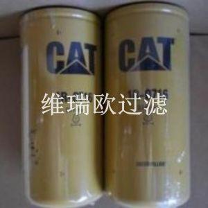 猫の自動車部品の燃料フィルターは石油フィルターの発電機1r-0716を分ける