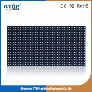 P8 1/5numérisation pleine couleur vidéo numérique à affichage LED SMD