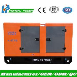 generatore di potere standby 33kVA con l'interruttore del motore ABB della Perkins