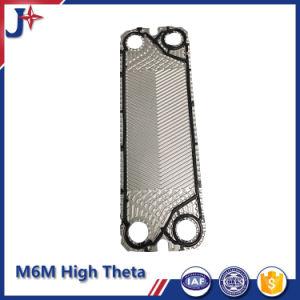 維持M6mの熱交換器の版の工場価格の容易さ
