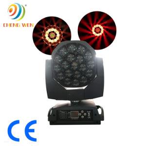 DMX512ズームレンズが付いている屋内段階効果LED移動ヘッドライト