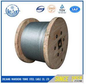 7/3.05mm, 7/3.45mm, 7/4.0mm, 19/1.8mm, 19/2.3mm. Brin de fil en acier galvanisé (GSW)