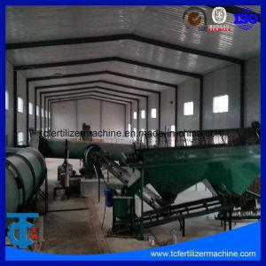 Les excréments du bétail Engrais organique Équipement de ligne de production