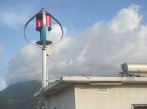 Vertical de la turbina de viento de 2kw (200W-10KW).
