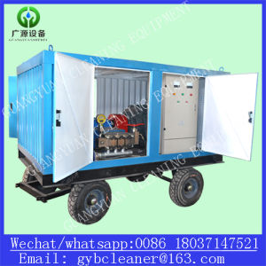 고압 물 분출 청소 펌프 기계