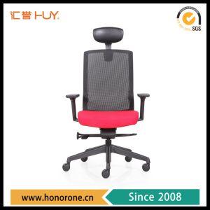 Malla ergonómico con respaldo alto Silla de formación de los juegos de mobiliario de oficina