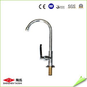 新しいデザイン小型台所コック水清浄器