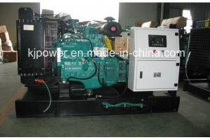 Cumminsのディーゼル機関(25kVA-250kVA)によって動力を与えられる無声発電機セット