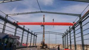 容易な建設の鉄骨構造の金属の研修会の建物(KXD-SSB1226)