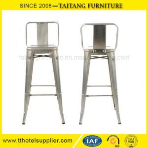 背部が付いている屋外アルミニウム棒椅子の喫茶店の椅子