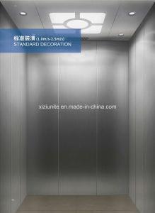 [إكسيزي] سرعة عامّة آمنة & منخفضة ضوضاء مسافر مصعد