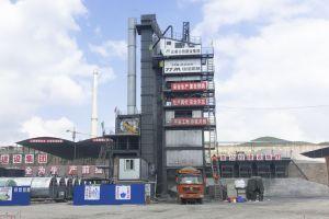 320 т/ч фунтов4000 асфальт завод заслонки смешения воздушных потоков