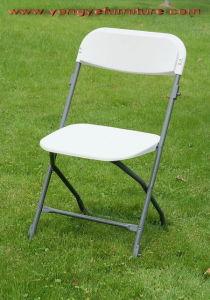 연결을%s 가진 플라스틱 의자를 접히는 옥외 백색 결혼식