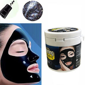 キャビアのHrating顔マスクの化粧品を白くすること