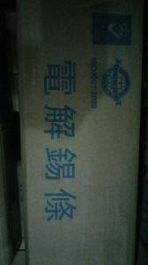 Materiaal het van uitstekende kwaliteit van het Lassen van de Staaf van het Tin in Guangzhou