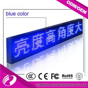 P10는 색깔 LED 차 전시 버스 발광 다이오드 표시를 골라낸다
