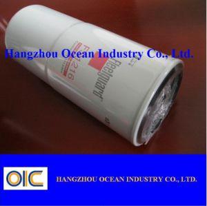 Filtre à huile centrifuge