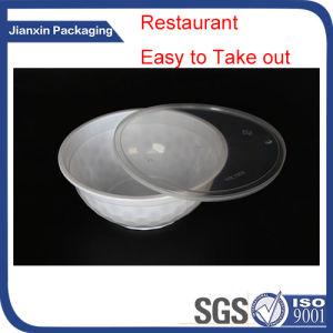 Печать логотипа одноразовой пластиковой упаковки продуктов питания чаша