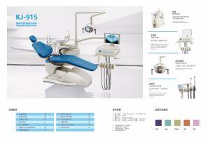 中国の歯科椅子の高レベル医学の歯科製品の処置の椅子