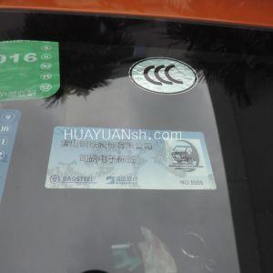 EPC Gen2 carro adesivo de rastreamento de etiqueta RFID UHF de para-brisa
