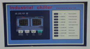 [2هب] صناعيّة /Commercial هواء يبرّد [وتر شلّر] مصغّرة مبرد وحدة