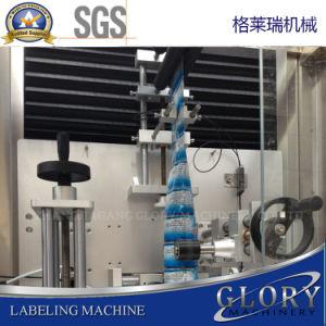 150bpm-450BMP automatique haute vitesse Etiquette du flacon manchon rétractable Machine d'étiquetage