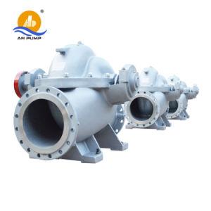 Pompa centrifuga della cassa spaccata dell'acciaio inossidabile
