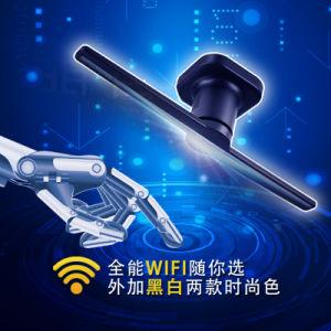 Ventilateur holographique hologramme ventilateur LED