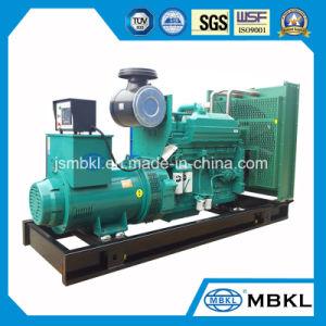 250kw/313kVA Cummins Diesel Grupo Gerador de energia portátil para o mercado do Vietname Nat855 G1b