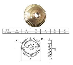 Рабочее колесо насоса подачи (HY-60B)