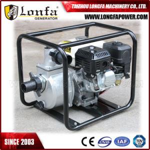 8 HP 2 дюйма с бензиновым двигателем Honda высокого давления насоса воды