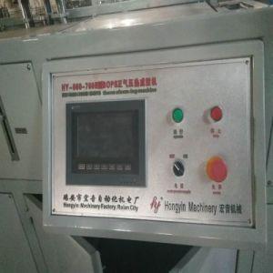 Amplamente usado Preço Acessível para máquina de termoformação Cup Tampas de Plástico