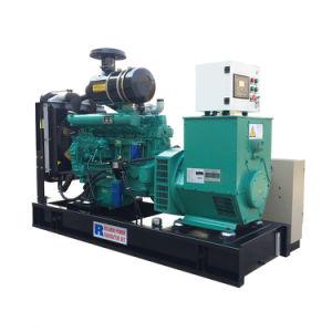 판매를 위한 80kw 힘 전기 발전기