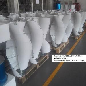 400W 12V 24V de Verticale Levering voor doorverkoop van de Generator van de Wind van het Type van SV
